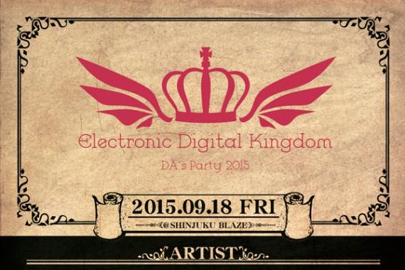 Electronic Digital Kingdom ~DA's Party 2015~