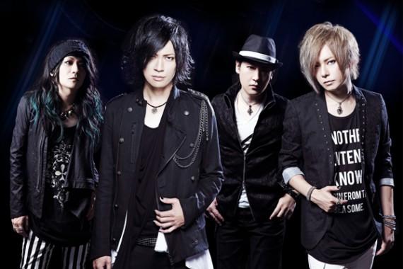 TOKYO MX テレビ LIFE is V presents  defspiral TOUR 2015 FINAL