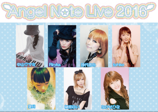 Angel Note Live 2016