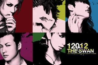 12012 FALL TOUR 2013 公演延期