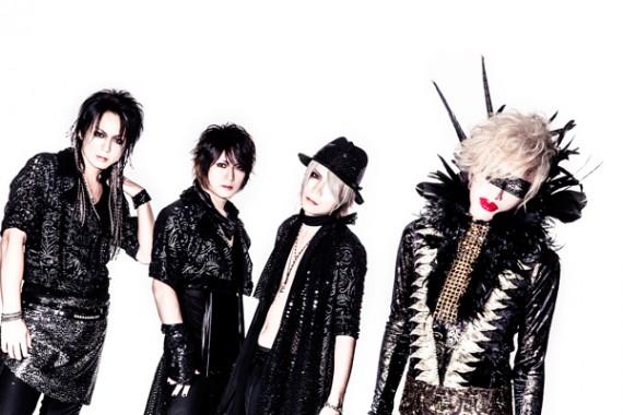 BORN TOUR 2014
