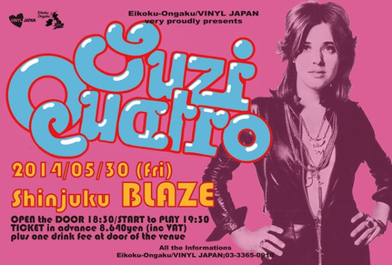 英国音楽/VINYL JAPAN very proudly presents SUZI QUATRO