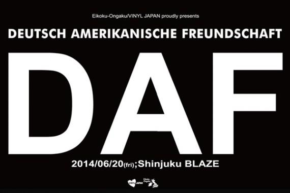 英国音楽/VINYL JAPAN presents【 DAF 】