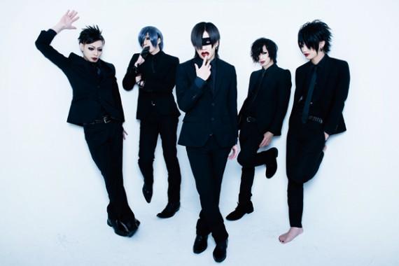 「ブラックホール」Release LAST ONEMAN TOUR 『無くならない歌』