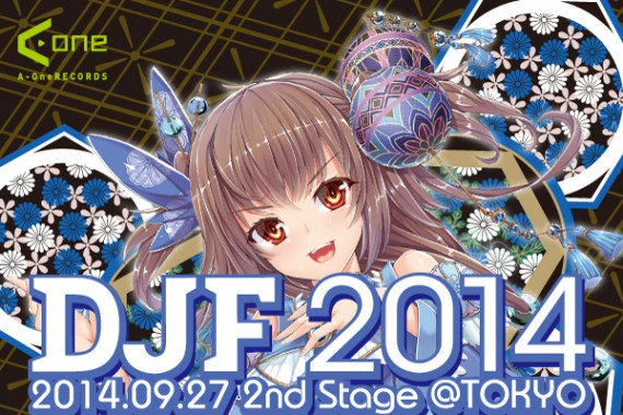DJF 2014 ~2nd Stage~