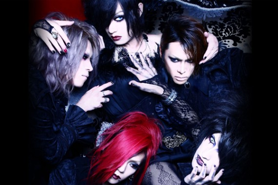 Femme Fatale TOUR 『ARCANA -the die has been cast-』