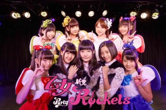 乙女Rockets スプリットツアー2015 SPRING