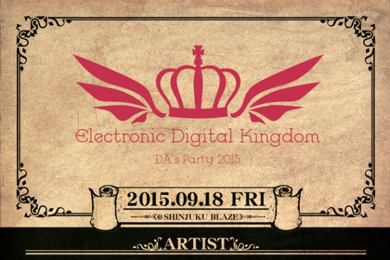 Electronic Digital Kingdom ~DA's Party 2015~