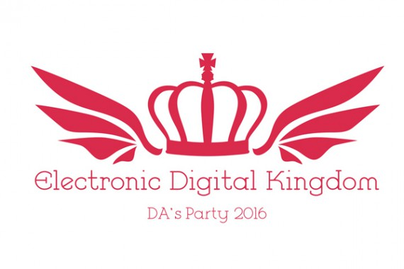 Electronic Digital Kingdom ~DA's Party 2016〜