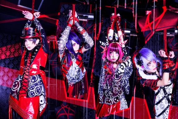 Sick² 10都市11箇所ONEMAN TOUR 『Trip or strip』 TOUR FINAL 『女の子を騙すだけの簡単なお仕事です。7』