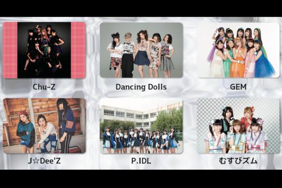 アイドリぃむTV presents 『アイドル・ダンス・バトル 2017』