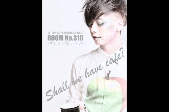 Sato's Cafe Bar presents 「Room No.310-サトノデズッパリ-」