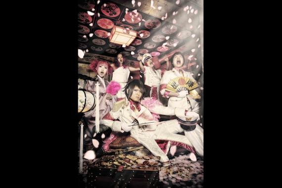 風雲!バブル城 江夏の挑戦状 最終決戦「バブリー革命」~歌舞伎町編~