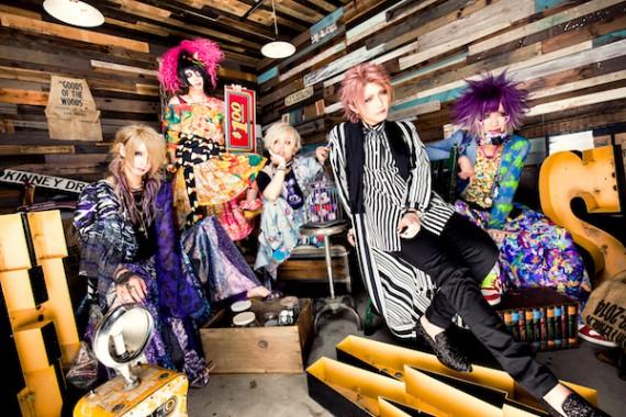 UNiTE. 2017 SUMMER ONEMAN TOUR  裏ファイナル「Q:ユナイトとは?」
