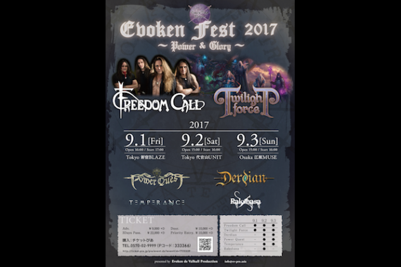 Evoken Fest 2017 〜Power & Glory〜