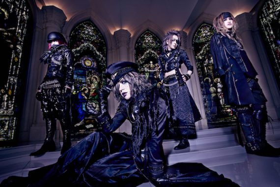 Ains PRESENTS DIAURA単独公演 yo-ka聖誕祭 Evil's Night Party 2017