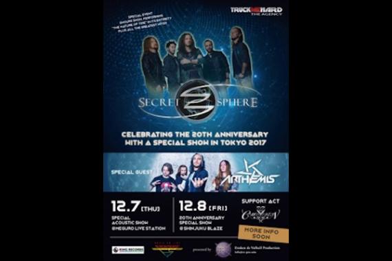 SECRET SPHERE 20周年アニバーサリー ライブ in TOKYO 2017