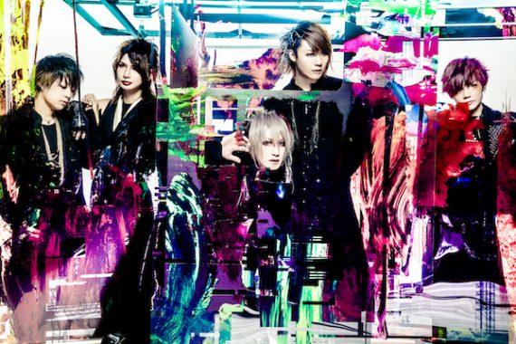 DaizyStripper COUNTDOWN LIVE 2017-2018