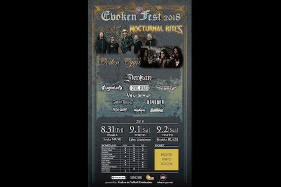 Evoken Fest 2018