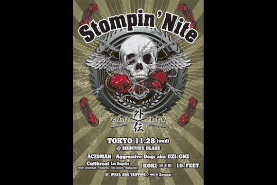STOMPIN' NITE 外伝 -TOKYO-