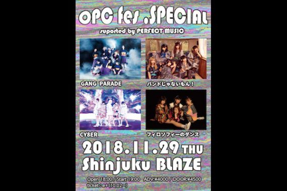 OPC fes.SPECIAL  supported by PERFECT MUSIC