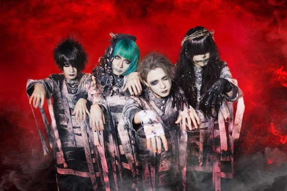 ONEMAN TOUR 2018-2019 「ウィーアーゾンビ‼~全国感染に向かって~」FINAL