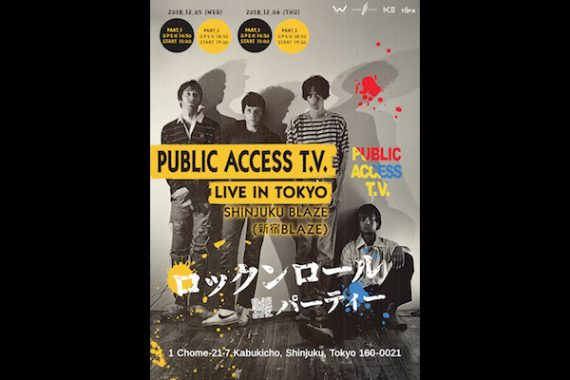 Public Access T.V. LIVE in TOKYO