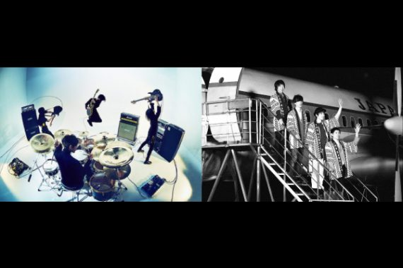 9mm Parabellum Bullet 〜15th Anniversary〜 『6番勝負』