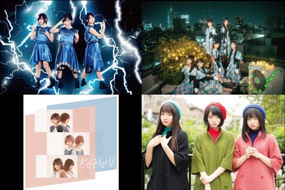 H.I.P. presents GIG TAKAHASHI tour 2019