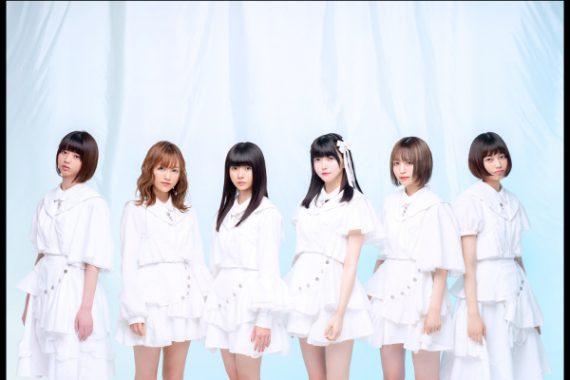 """真っ白なキャンバス 2nd Anniversary """"NOW STEP ON TOUR"""""""