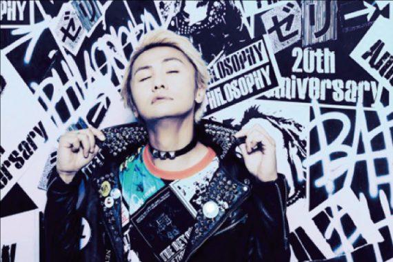 """ゼリ→ 20th Anniversary Tour """"+×""""(plus times)"""