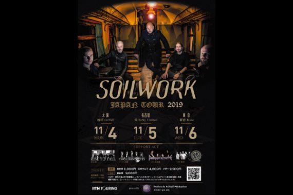 SOILWORK JAPAN TOUR 2019