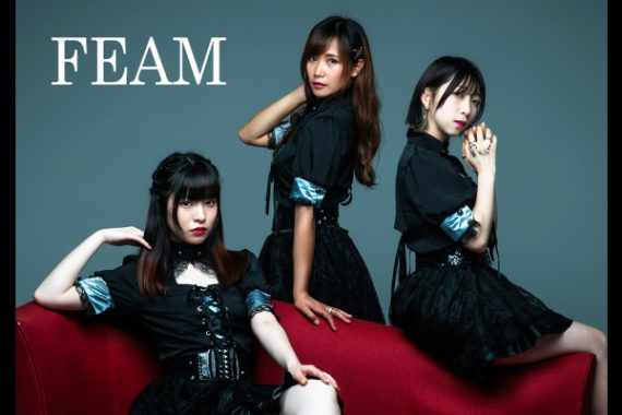 FEAM THE FUTURE COLLECTION 13TH ANNIVERSARY Reignite ~燃え上がるキモチ~