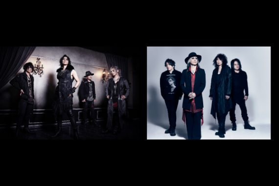 defspiral CARNAVAL to 10th ANNIV. 2MAN LIVE SERIES 「The STARS」