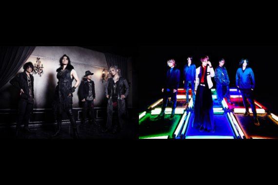 defspiral CARNAVAL to 10th ANNIV. 2MAN LIVE SERIES 「The STARS」