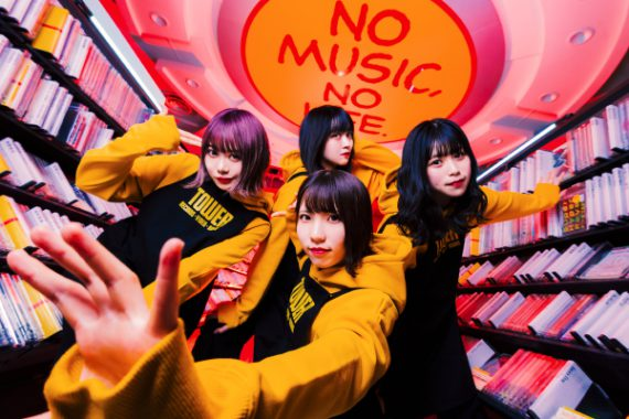 大感謝祭in東京〜 #リセサマ2020 〜【二部】