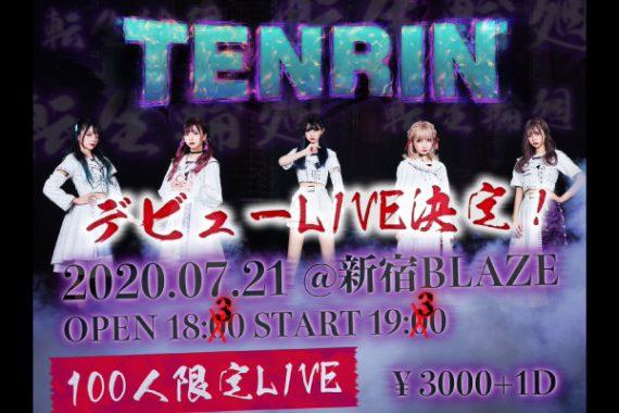 TENRINデビューLIVE