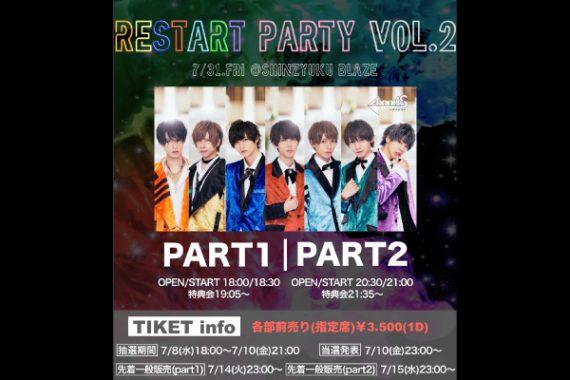 AXXX1S RESTART PARTY vol.2 【PART1】