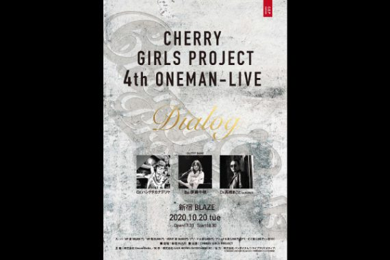 "CHERRY GIRLS PROJECT 4th ONEMAN-LIVE ""Dialog"""