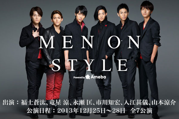 MEN ON STYLE