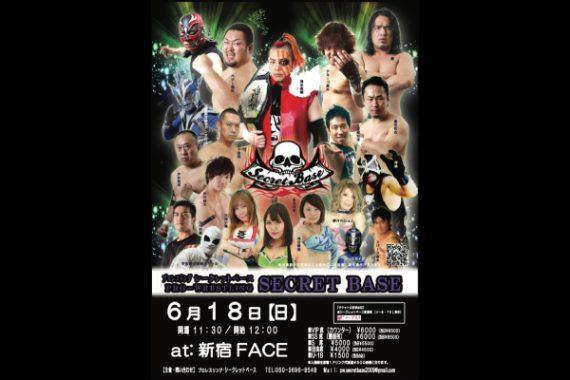 SECRET BASE @新宿FACE