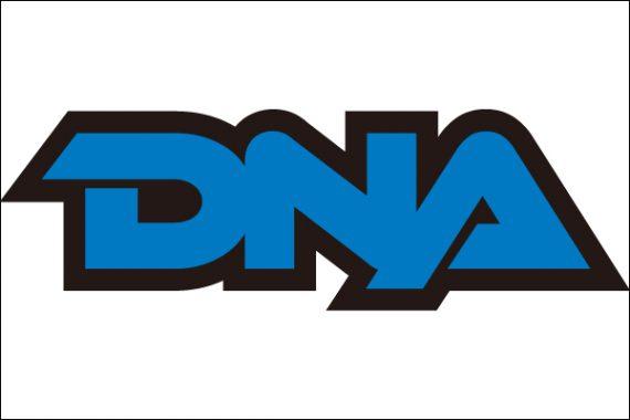 闘うビアガーデン2017~DNA35~