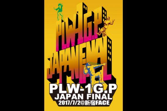 PLW-1 G.P  JAPAN FINAL vol.12