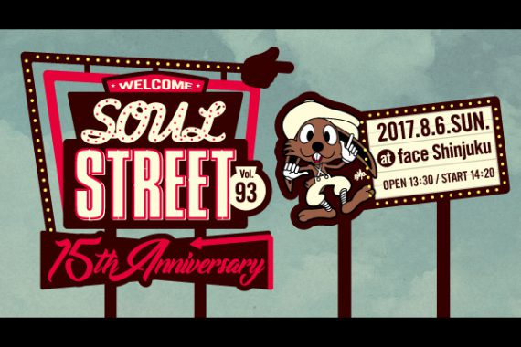 SOUL STREET Vol.93 15th Anniversary