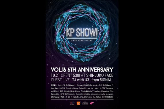 KP SHOW! Vol.16  6th ANNIVERSARY