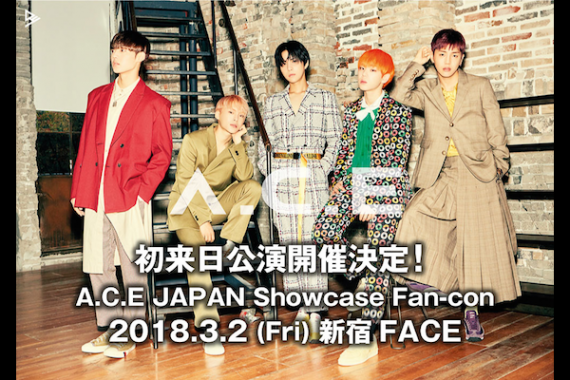 A.C.E JAPAN Showcase Fan-con