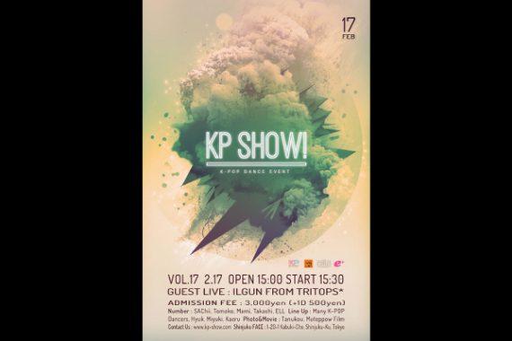 KP SHOW! vol.17
