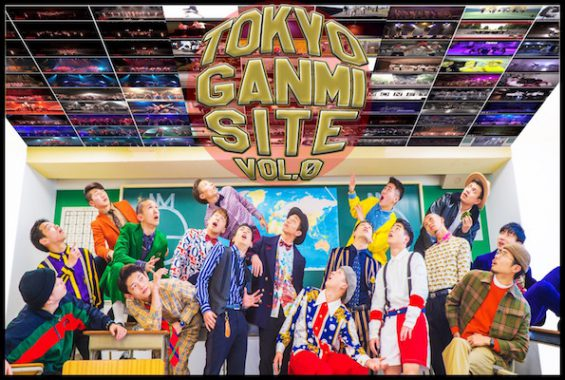 TOKYO GANMI SITE VOL.0
