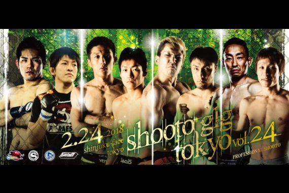 SHOOTO GIG TOKYO Vol.24