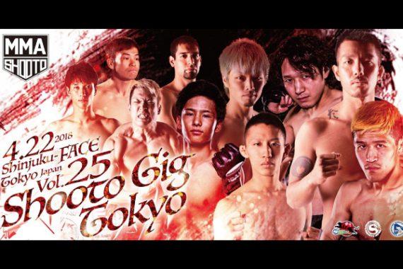 SHOOTO GIG TOKYO Vol.25